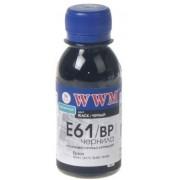 Чернила WWM E61BP Black Pigmented (100г.)
