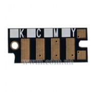 Чип для Xerox Phaser 3010/3040/3045 (1801588) автообнуляющийся