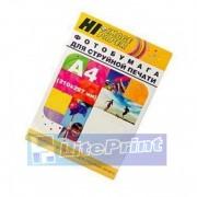 Фотобумага глянцевая односторонняя (Hi-image paper) A4, 170 г/м, 100 л