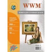 """Фотобумага WWM, Fine Art глянцевая 200g, """"Жемчужина"""", A4*10л."""