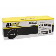 Картридж Hi-Black (HB-CE285A) для HP LJ Pro P1102/ P1120W/ M1212nf/ M1132MFP/ Canon 725, 1,6K