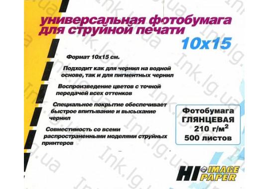Фотобумага глянцевая односторонняя (Hi-image paper) 10x15, 210 г/м, 500 л.