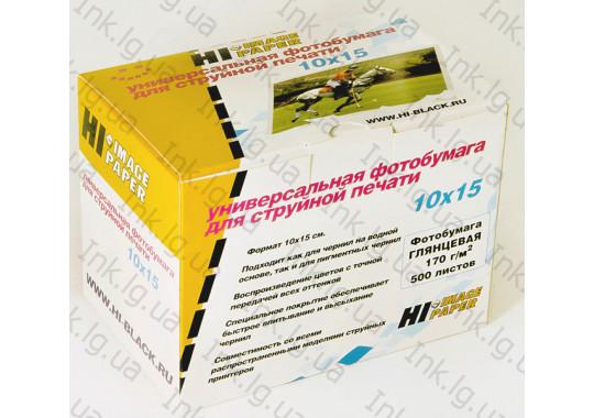 Фотобумага глянцевая односторонняя (Hi-Image Paper) 10x15 , 170 г/м, 500 л.