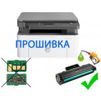 Прошивка HP Laser MFP 135a, 135w, 135r для работы без чипа картриджа